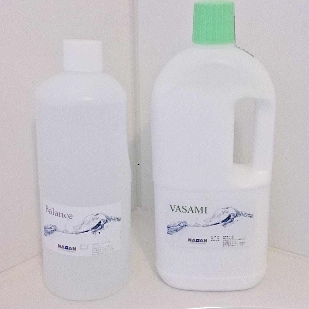 独自開発の2種類の専用洗剤