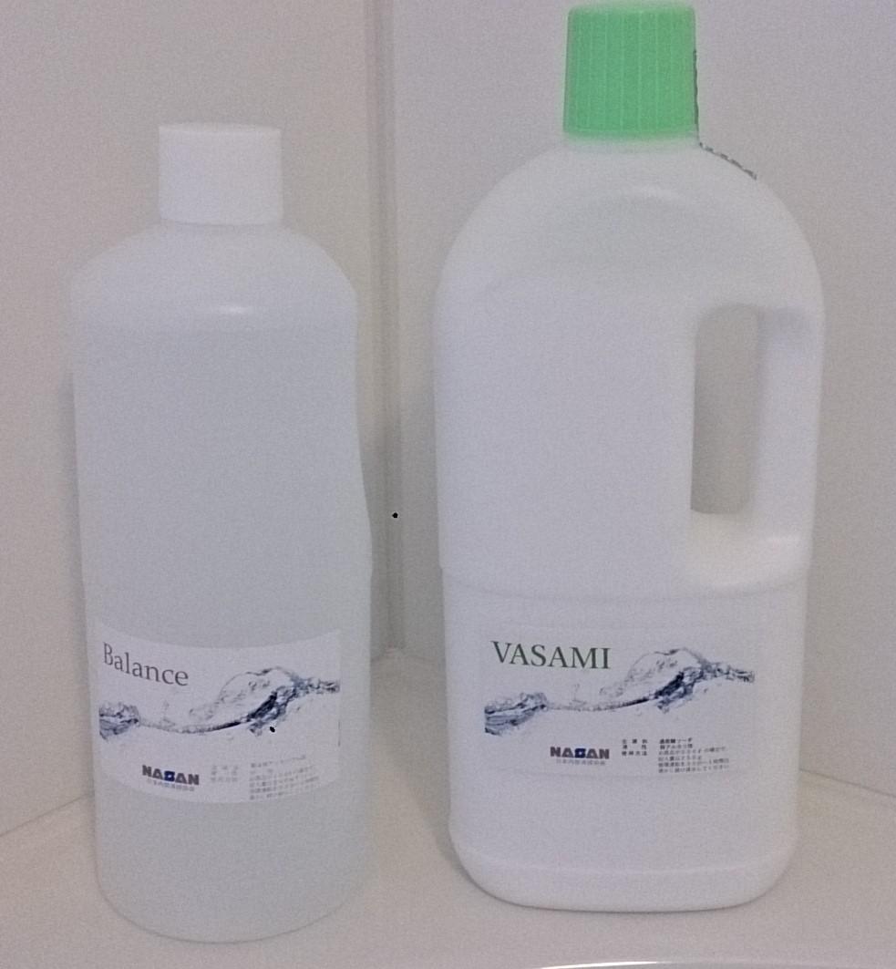 風呂釜洗浄PROの2種類の洗剤