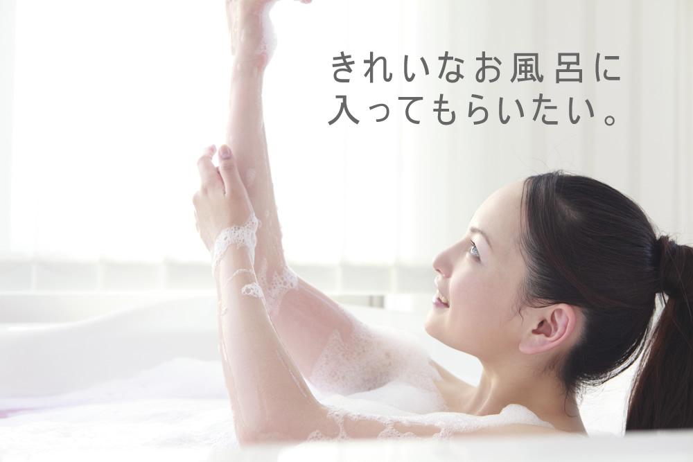 入浴女性2