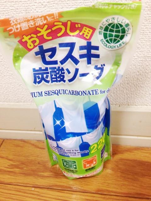 100均セスキ炭酸ソーダ